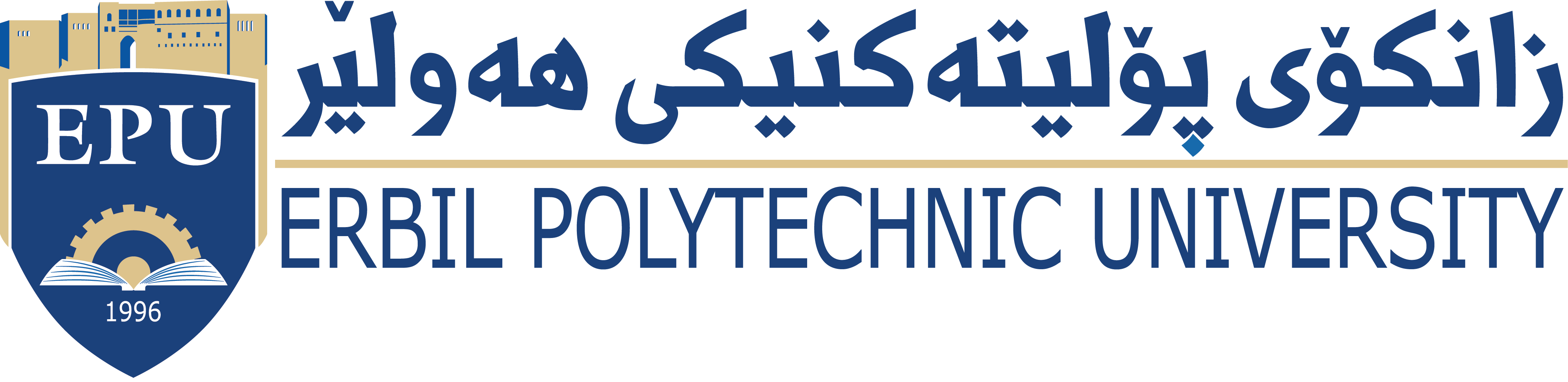 The International Office of Erbil Polytechnic University Announces The Scholarship Of UKM of Malaysia for 2021