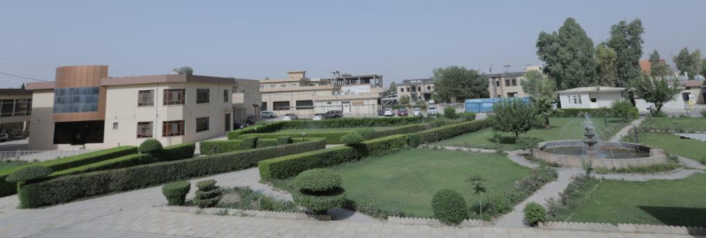 EPU Campus