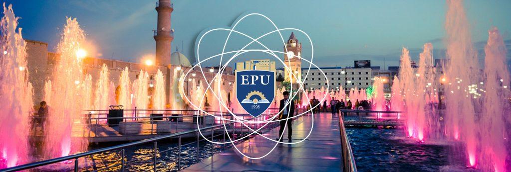 EPU annual Prize