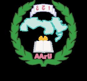 Association_of_Arab_Universities_Logo