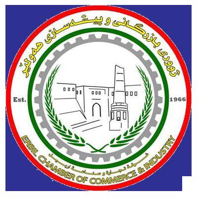 Erbil Chamber