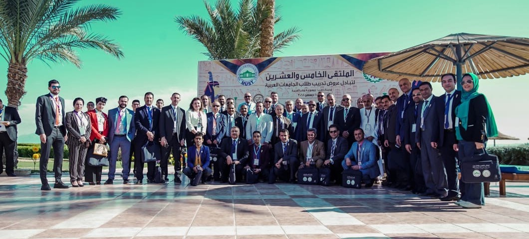 EPU attends the 25th Forum of The Union of Arab Universities in Egypt