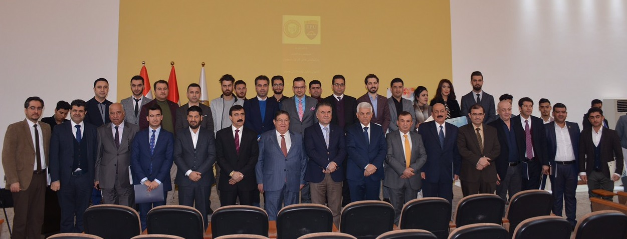 EPU and Erbil chamber of commerce to develop their agreement to a higher level