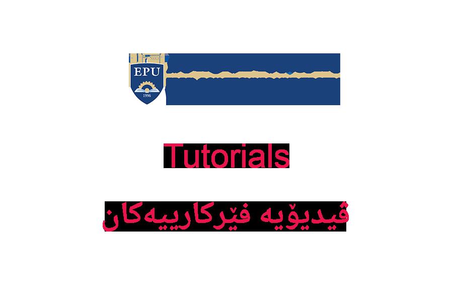 Erbil Polytechnic University