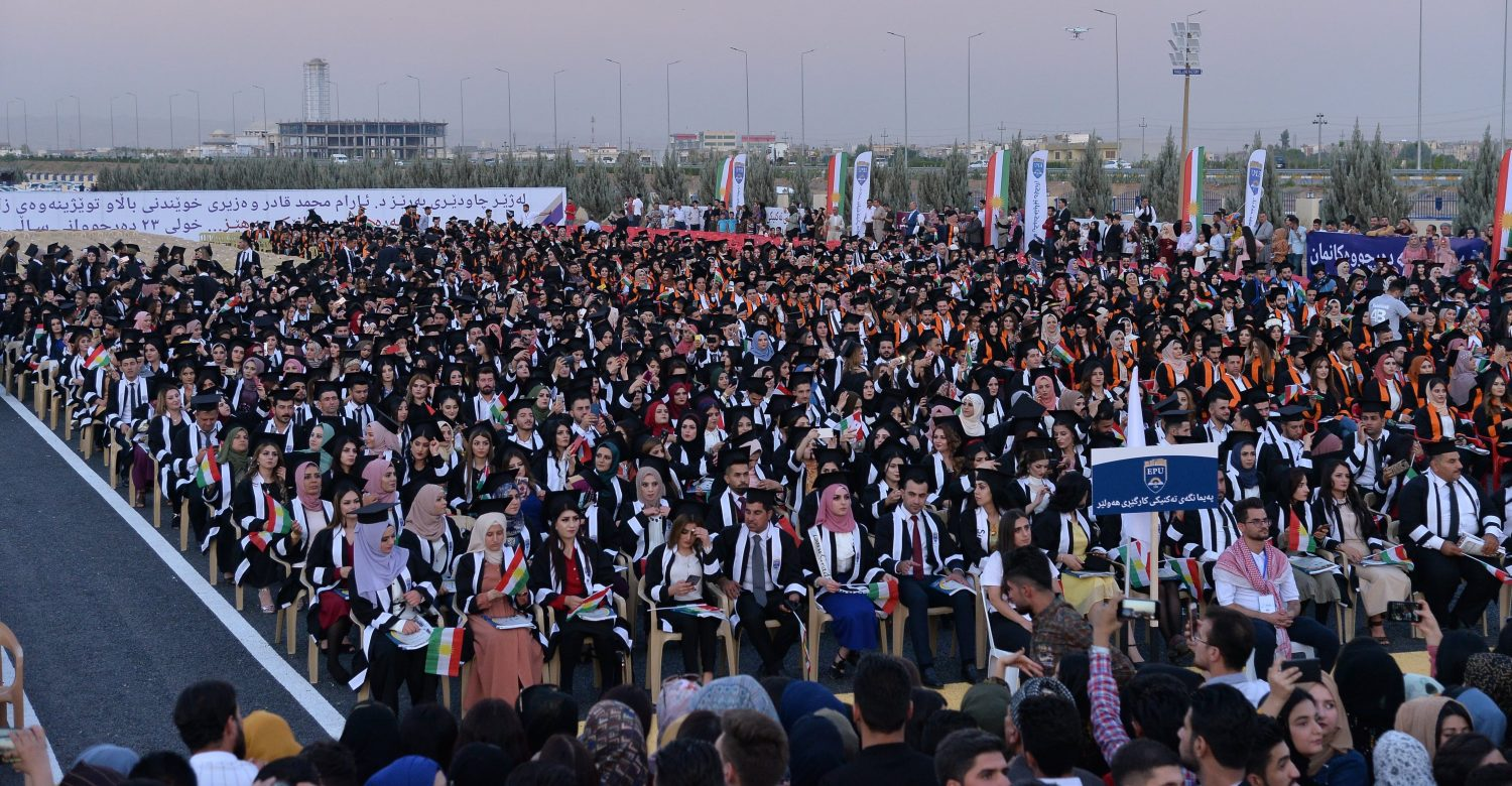 "The 23th Round of Graduation Celebration of Erbil Polytechnic University (EPU)  is held under the name of ""Towards a Strong Kurdistan"""
