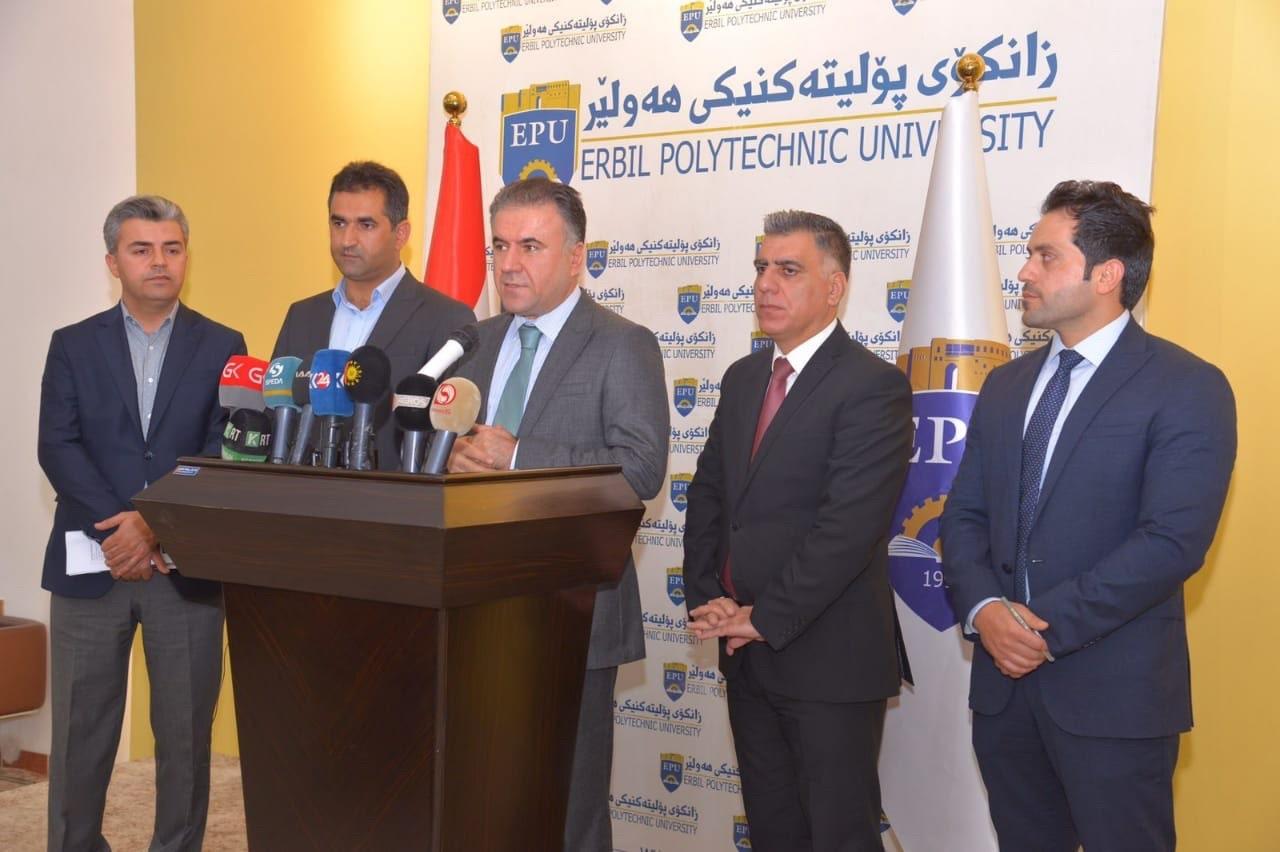 Erbil Polytechnic University Announces The opening of Mergasur Technical Institute