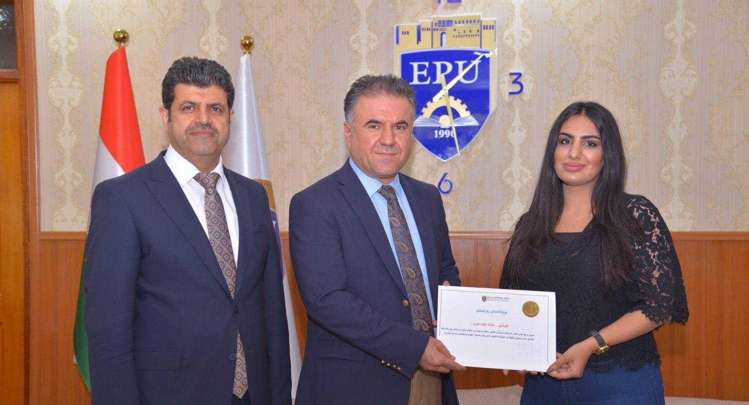 The Rector Of EPU Has Rewarded A Student Of College Of Erbil Technical Health