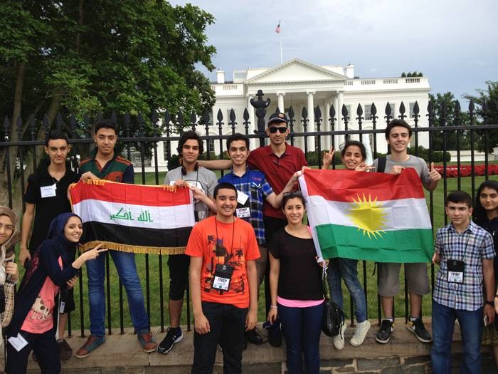 An Announcement Of EPU Regarding Iraqi Young Leaders Exchange Program (IYLEP)