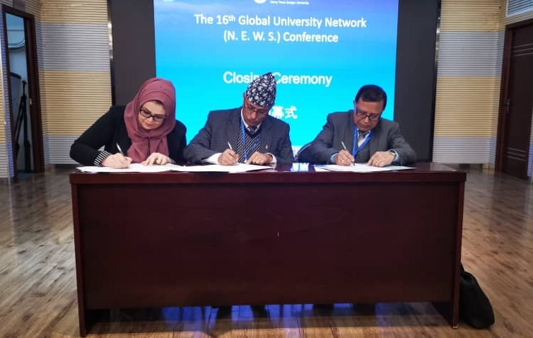 Erbil Polytechnic University And Tribhuvan University Of Nepal Signed A Memorandum Of Understanding (EPU)