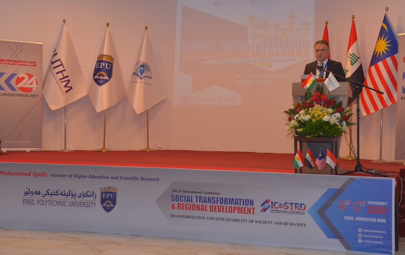 Erbil Polytechnic University And UTHM Of Malaysia Together Have Managed An International Conference