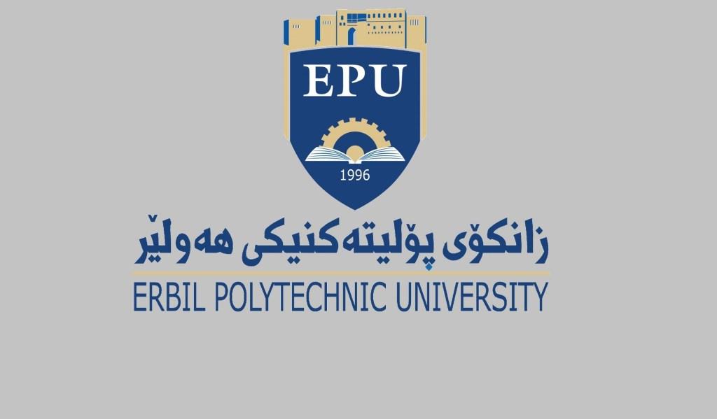 EPU will virtually participate in the Summer School Program of Technische Universitat Bergakademie Freiberg of Germany