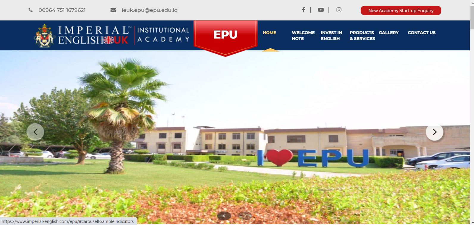 Erbil Polytechnic University (EPU) Offers International English Language Course in Collaboration with Imperial English UK (IEUK)