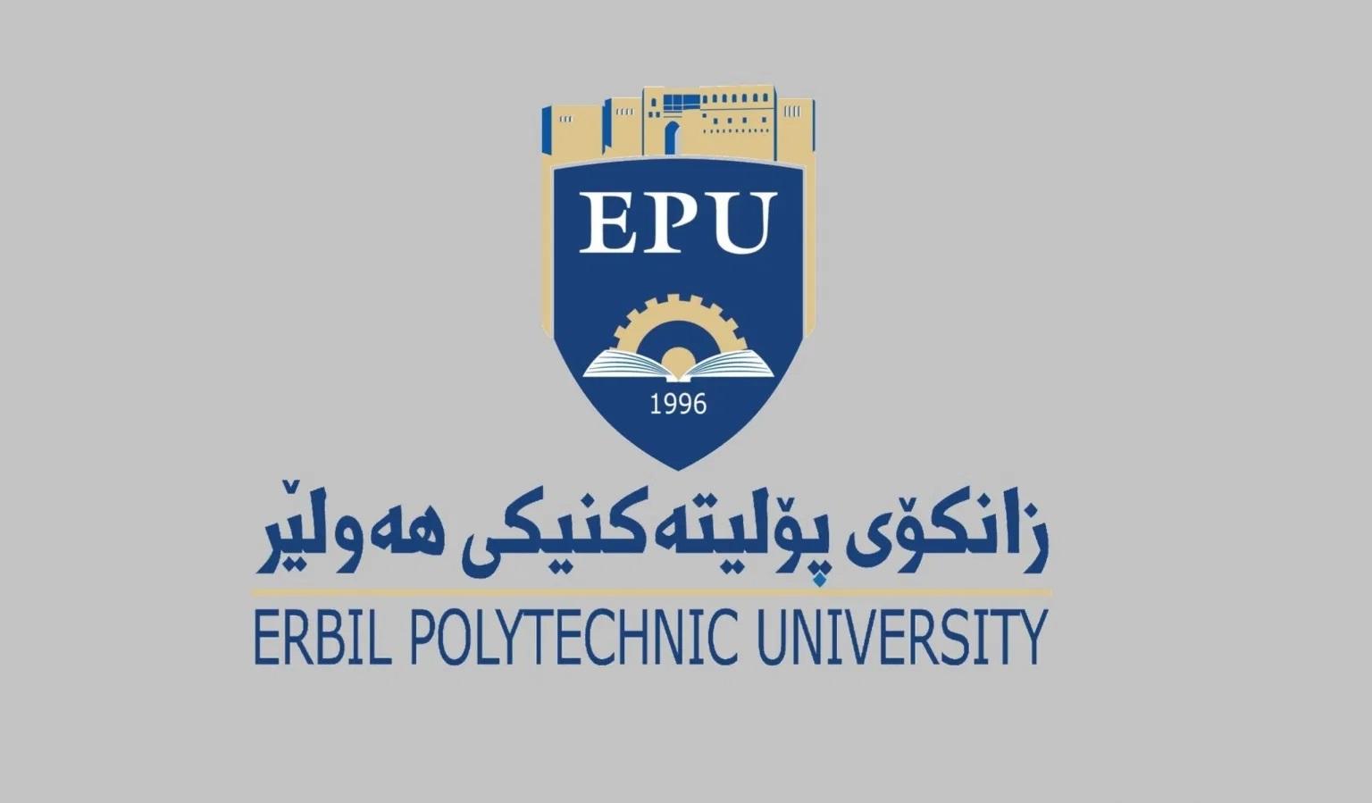 Erbil Polytechnic University Would Like To Announce For Fully Funded Erasmus Mundas Scholarships 2021-2022
