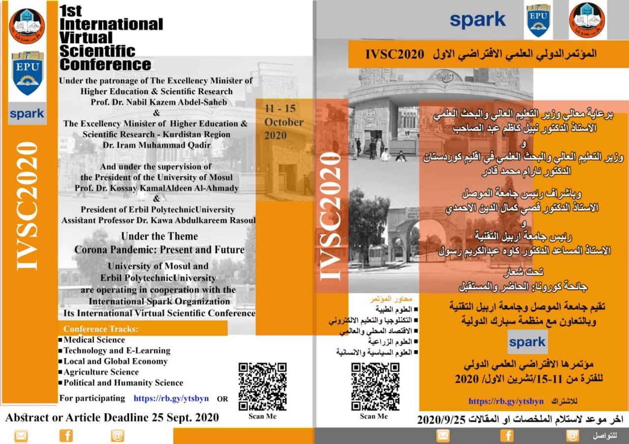 In Collaboration with Mosul University, Erbil Polytechnic University Conduct An Online Scientific Conference