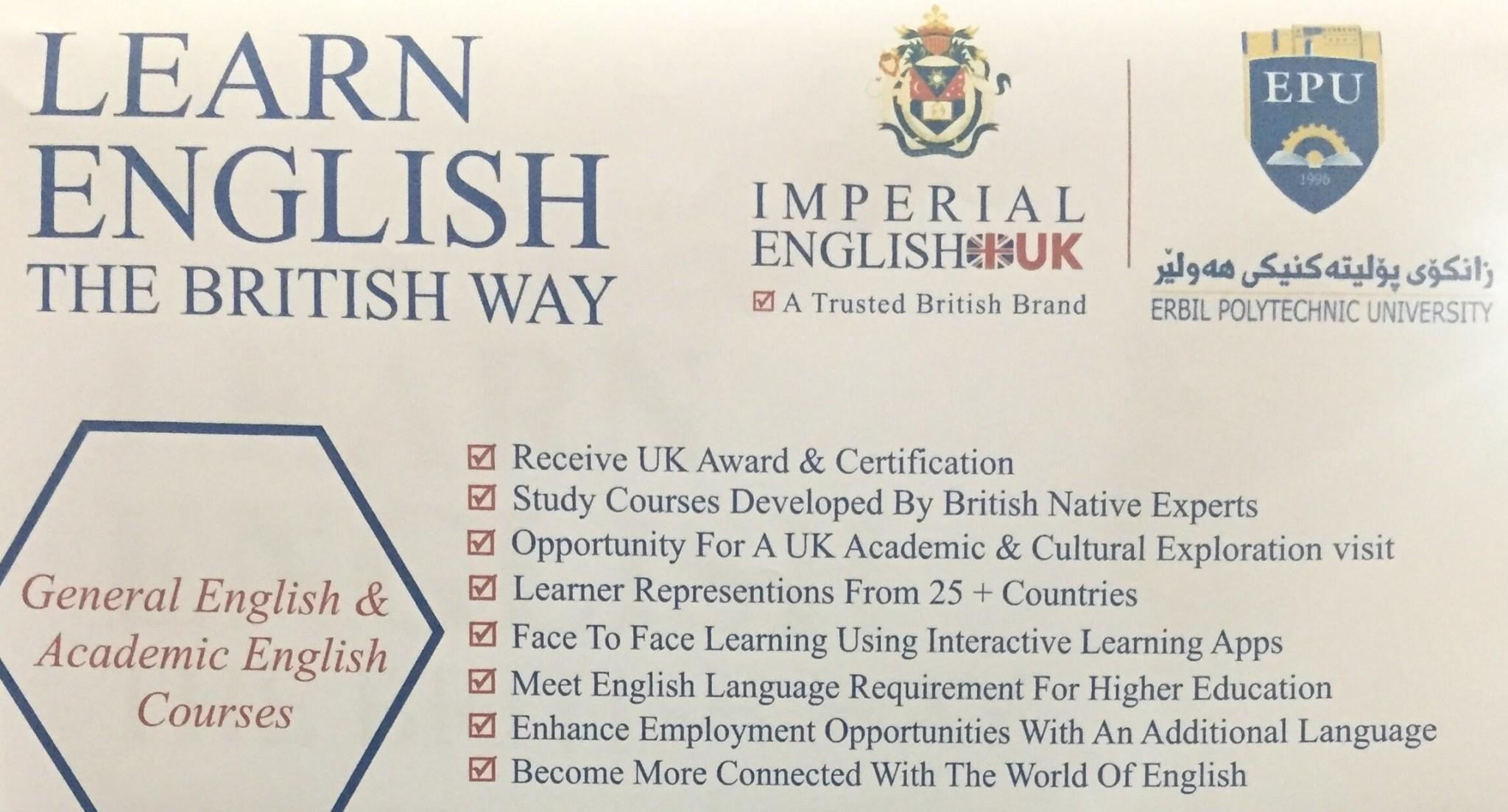 Erbil Polytechnic University Delivers An International Standard English Language Courses