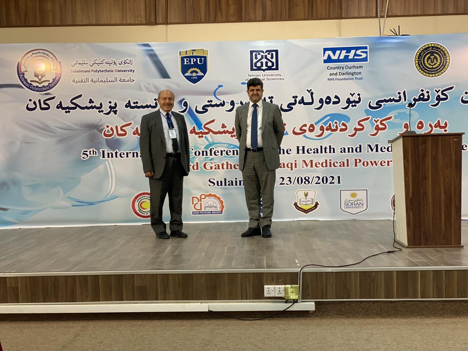Erbil Polytechnic University In Partnership With Sulaimaniyah Polytechnic University Will Manage An International Scientific Conference