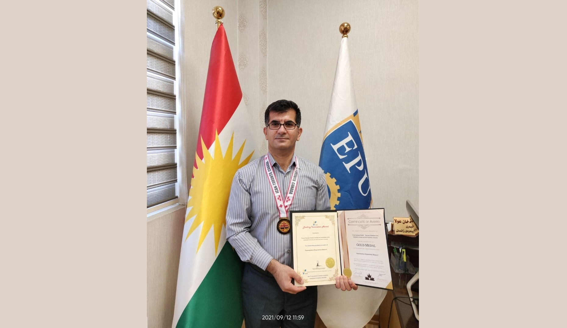 A Lecturer of Erbil Polytechnic University Has Been Awarded by A Gold Medal In An International Conference