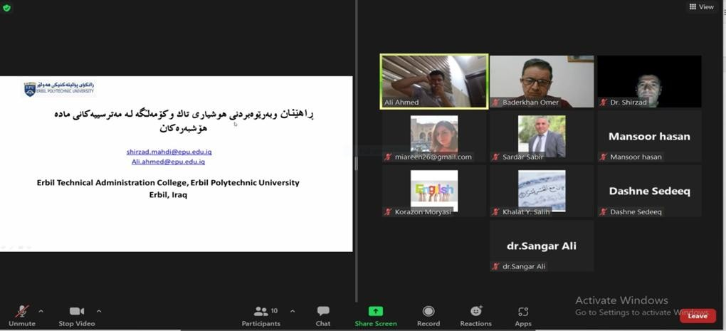 Erbil Technical Administration College Opened A Virtual Training Course For International Marketing And Language Department Lecturers